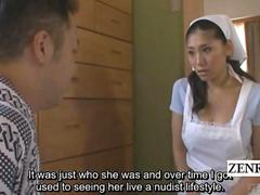 Subtitled tan and busty Japanese maid becomes a nudist