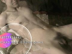 Asian Male Nude Massage Lanting Series01